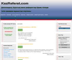 kazreferat com реферат қазақша тегін без регистрации бесплатно  kazreferat com реферат қазақша тегін без регистрации бесплатно реферат