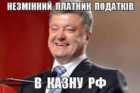 Лукашенко о предстоящей встрече с Зеленским: Гаранитрую, мы с ним найдем общий язык - Цензор.НЕТ 8080