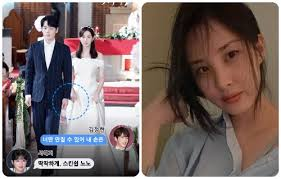 On march 27, south korean television and radio network mbc confirmed that the two stars will be making a special appearance in the drama, shall we eat dinner. Qbumuxku9tcb M