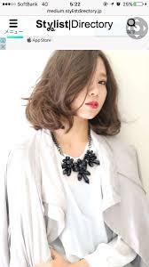 M On Twitter 髪型どれが似合うと思いますpart1