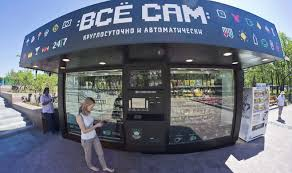 Outdoor Vending Machine Enclosures Awesome Moscow Deploys Giant Vending Machines In AntiKiosk Crusade