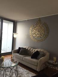 Small Picture Best 10 Islamic decor ideas on Pinterest Arabic decor Islamic