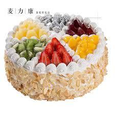 China Party Cake Bakery China Party Cake Bakery Shopping Guide At