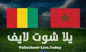 مشاهدة مباراة المغرب وغينيا في تصفيات كأس العالم