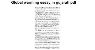 global warming essay in gujarati pdf google docs