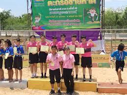 กีฬาแห่งชาติ ภาค 5 ครั้งที่ 46 รูดม่านปิดฉาก เชียงใหม่เจ้าทอง  ประเภททีมตีตั๋วไปเชียงราย เพียบ!! - Chiang Mai News