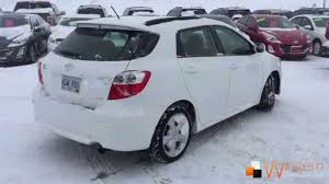 Toyota Matrix - AWD, Bluetooth, XR - Western Used Vehicles - YouTube
