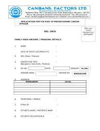 Biodata For Job Application Standard Job Application Format Template Business
