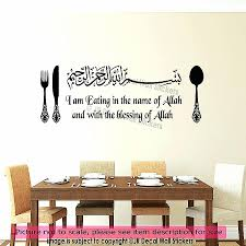Wall Decals Uk Wall Decals Best Of 96 Wall Art Decals Dining Room Wall  Decor Stickers