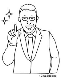 モノクロの人物イラスト描いてみました たき田きた Itコンサルティング