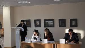 Отчет о проведении международной научно практической конференции  Отчет о проведении международной научно практической конференции Сибирь Европа Азия диалог о медиации 22 ноября 2013 г
