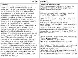 my last duchess analytical essay