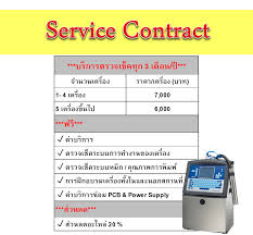 Service Contract For Website | บริษัททอมโก้