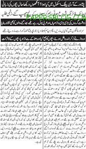 peshawar army public school attack story am