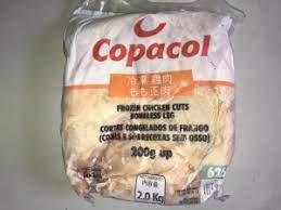 鶏肉 冷凍 期限