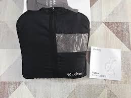 Brand new Cybex Yema baby carrier sling (London) | Baby & Kids Stuff