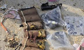 Image result for Boko Haram suicide bombers