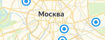Купить <b>мебель</b> недорого в интернет-магазине на Яндекс ...