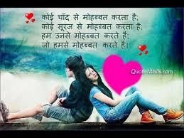 sad shayari in hindi video romantic shayri in hindi