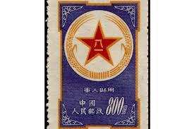 china 1953 800y blue military 428 700 333k
