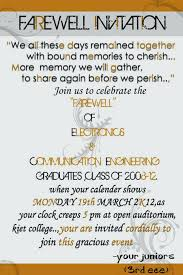 Invitation Cards For Farewell Party Goodbye Party Invitation Template Wonderful Of Farewell Party