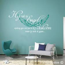 marvellous design wall art decals kitchen dinner choices take it or on wall art decals with space broken wall decal 3d wallpaper decals aishilely