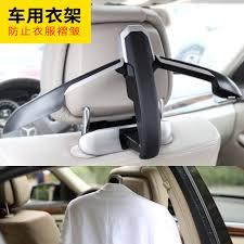 Coat Rack For Car China Car Clothes Bar China Car Clothes Bar Shopping Guide at 19