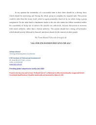 essays on teamwork review these sample law school personal essays on teamwork review these sample law school personal statements to see how others effectively