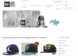 <b>newera</b>.com.ua at WI. Магазин <b>New Era</b> Украина - Кепки ...