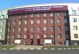 Продажа дипломов подлинных документов и дипломов в Грозном  Купить диплом Грозный