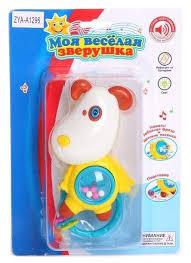 Интерактивные развивающие игрушки <b>Zhorya</b> - купить ...