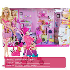 barbie dlg94 princess women hair toys barbie doll dolls accessories doll accessories