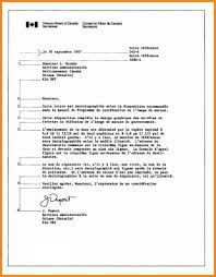 Business Letter Format Example And Images Free Template