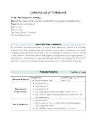 Hr Resume Samples Entry Level Hr Resume Entry Level Hr Assistant ...