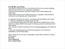 Reply To Interview Invitation Email Sample Reply To Interview Invitation Email Sample After Job