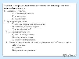 Полугодовая контрольная по алгебре класс в форме гиа vepelpo  Полугодовая контрольная по алгебре 9 класс в форме гиа
