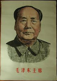chairman mao essay the east is red the east is red