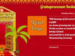 20 Evite Edit Invitation Free Griha Pravesh Housewarming