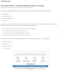 Quiz Worksheet California Medical Assistant Training Study Com