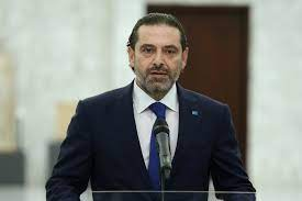 الحريري ردا على نصرالله: سفن الدعم الإيرانية ستحمل معها عقوبات إضافية - RT  Arabic