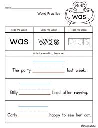 Kids. reading practice worksheets: Printable Reading Worksheets ...