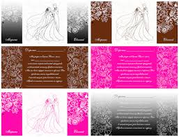 Wedding Invitations Psd Templates Vector Graphics Blog