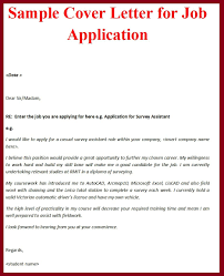 Sample Of Cover Letter For Job Sample Of Cover Letter for Job Creative Resume Ideas 1