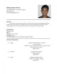 hybrid s resume resume examples first job resume example job resume decos us inside s resume inside s resume