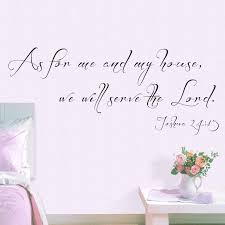as for me and my house wall decal scripture quote decal vinyl lettering wall on scripture vinyl lettering wall art with as for me and my house wall decal scripture quote decal vinyl