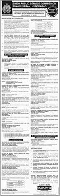 spsc jobs 2017 sindh public service commission advertisement no 1 official advertisement for spsc jobs 2017 sindh public service commission advertisement no 1 apply online
