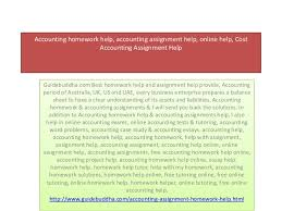 accounting homework help accounting assignment help online help co  accounting homework help accounting assignment help online help costaccounting assignment helpguidebuddha com