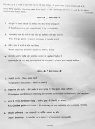 upsc civil services mains essay question paper insights