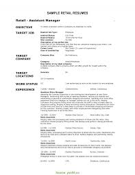 Fresh How To Write A Resume For Retail Retail Job Skills Yun5 Rs