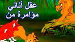 منتديات إفادة المغربية